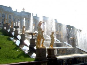 Parc Peterhof à Saint Petersbourg